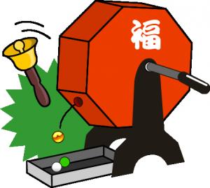 fukubiki01-003