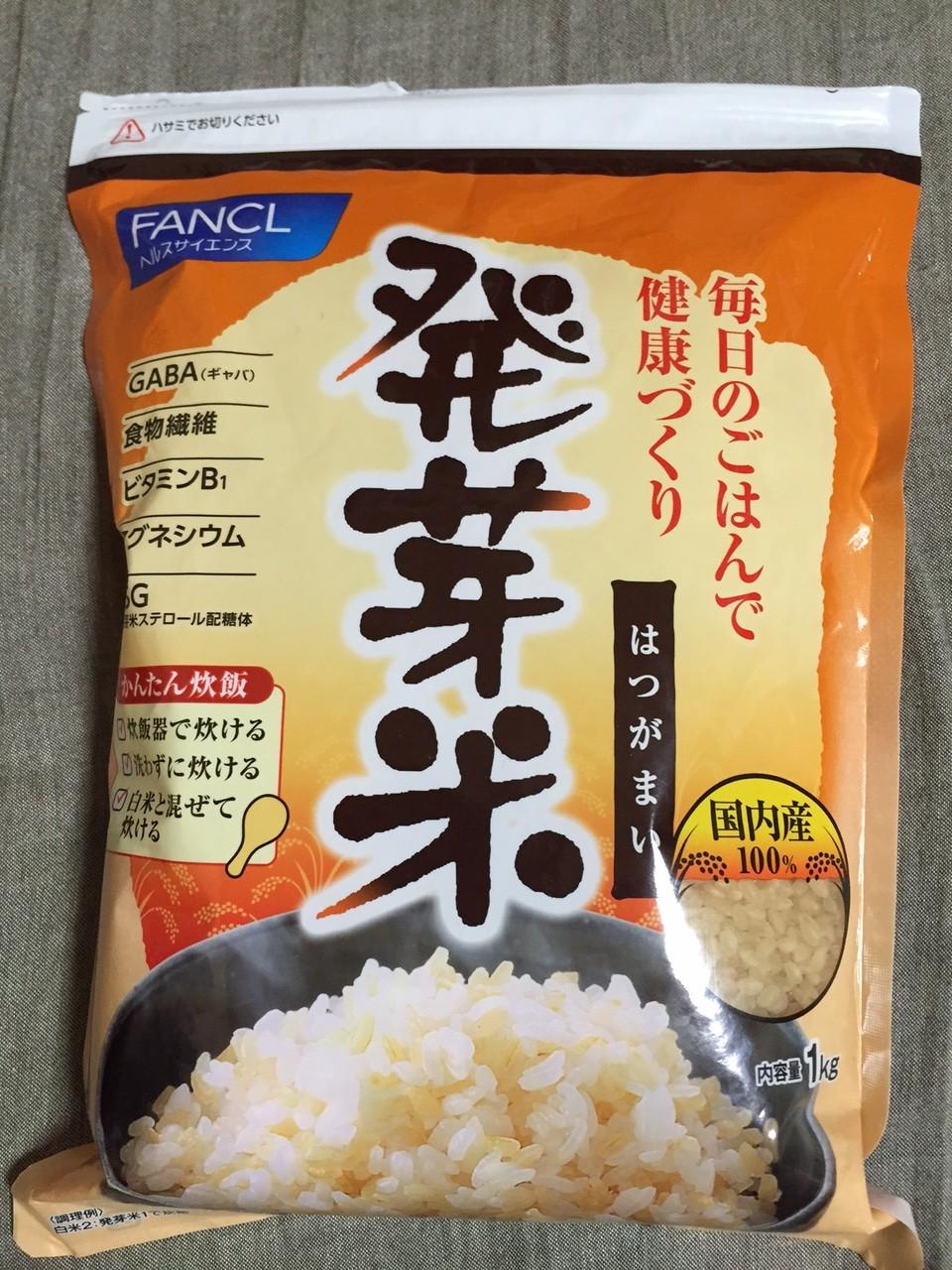 ファンケル 発芽米 商品画像