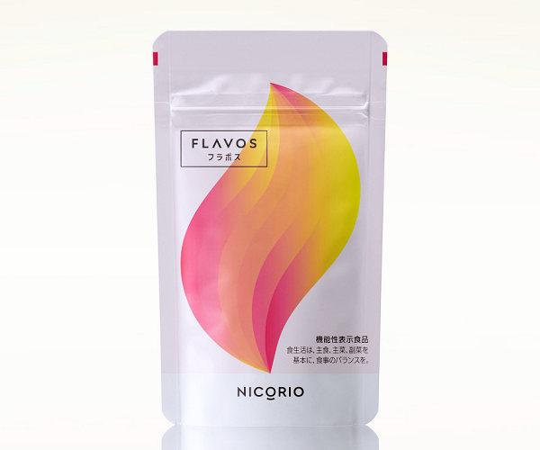 フラボス1ヶ月分980円!ブラックジンジャーでお腹の脂肪を減らす【ニコリオ】 | 無料サンプル・お試しセットならサンプルボックス