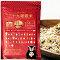 雑穀米 無料 モニター お試し 食物繊維